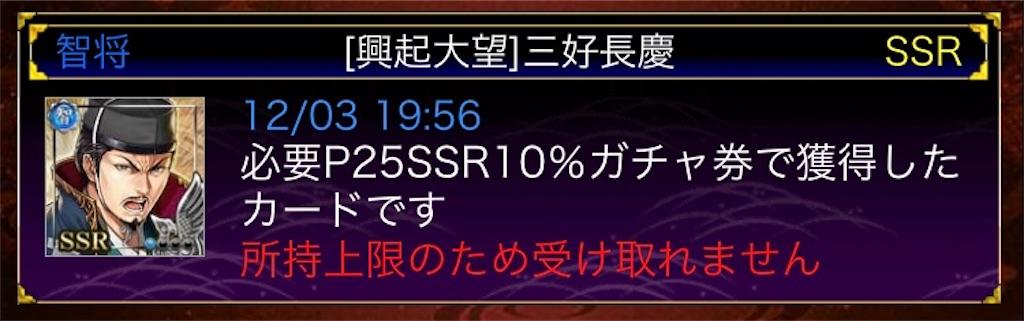 f:id:sky5000:20201205070149j:image