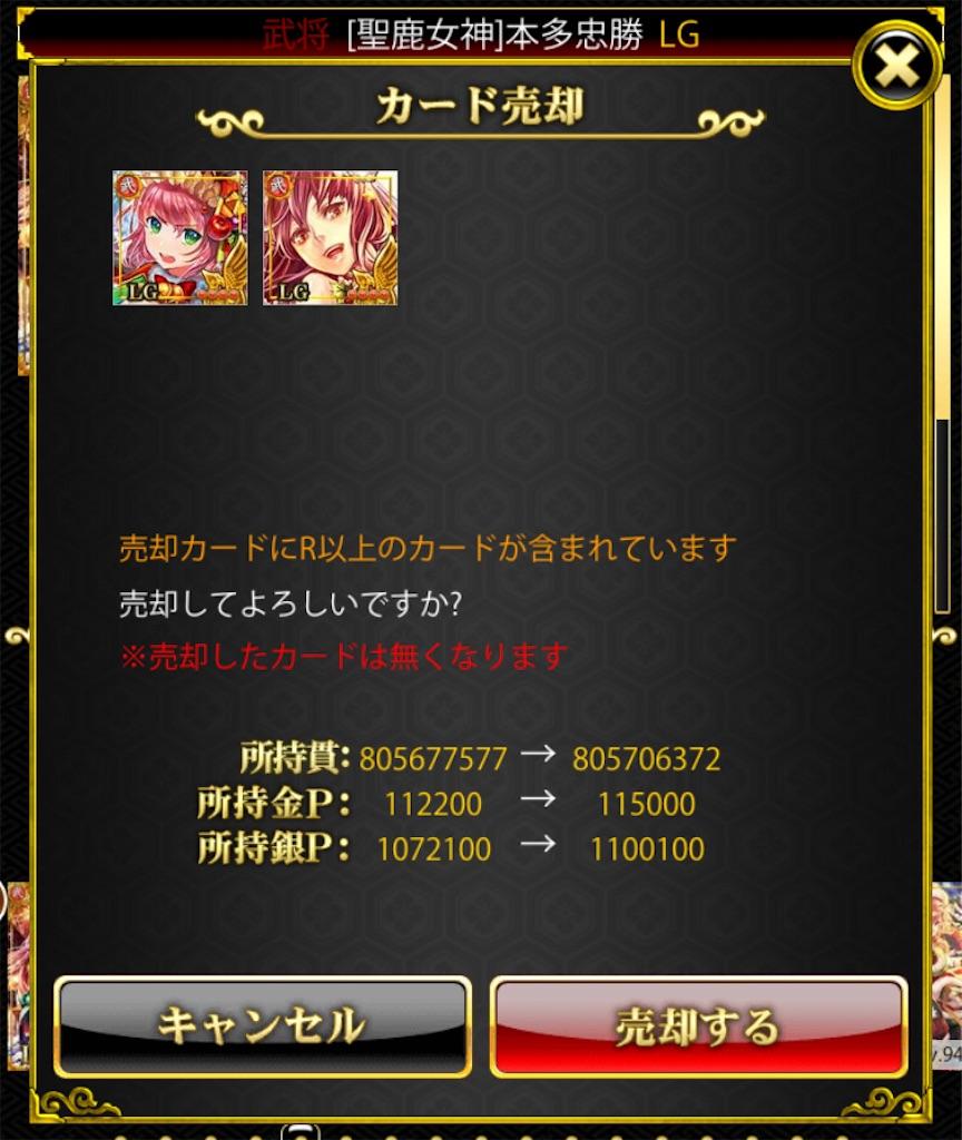 f:id:sky5000:20201226075016j:image