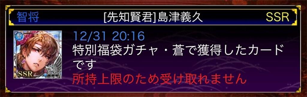 f:id:sky5000:20210103165016j:image