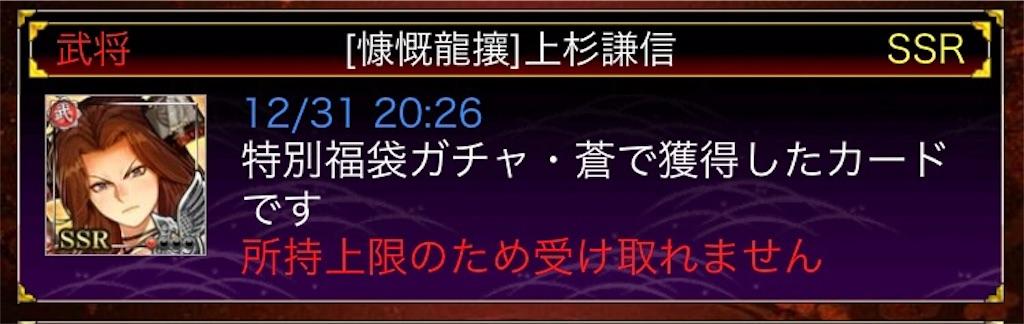 f:id:sky5000:20210103165041j:image