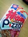 亀田の柿の種 Pizza。