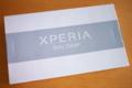 Xperia Tablet 原寸大チョコレート。