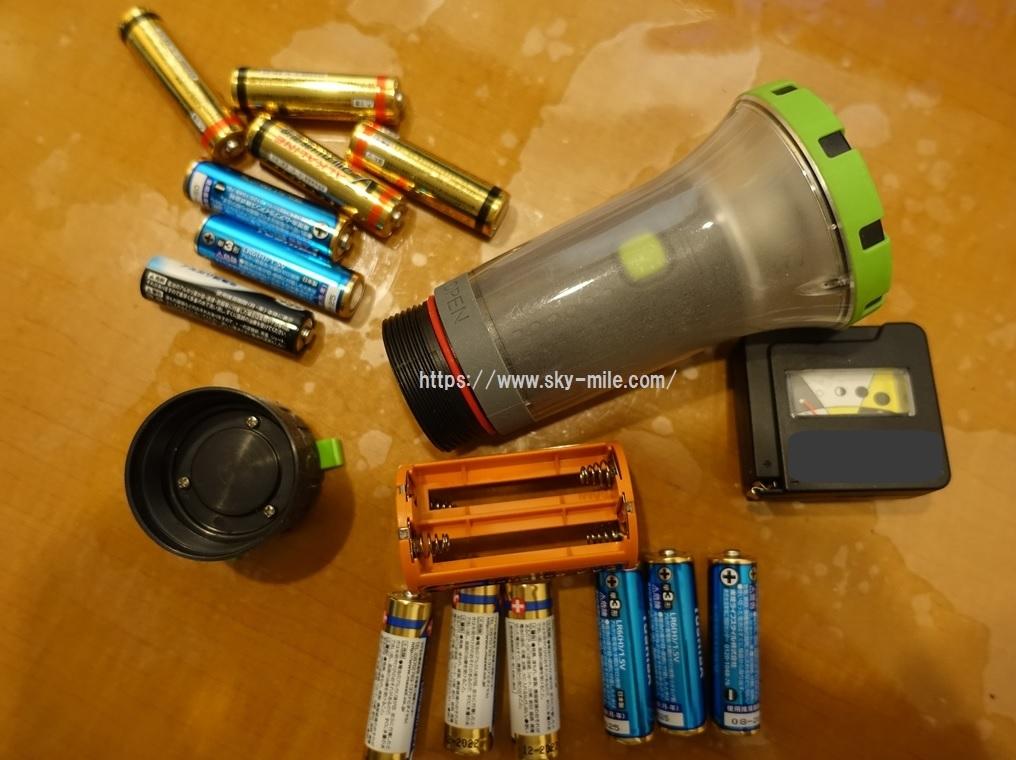 LEDランタンと交換した乾電池