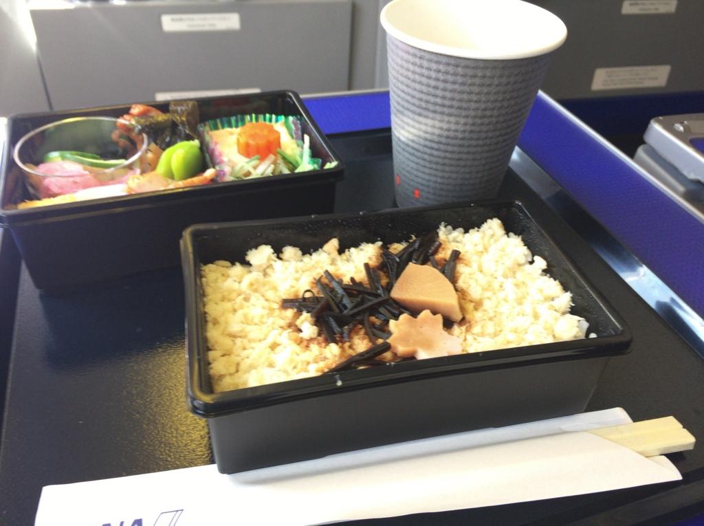 SFC修行 ANAプレミアムクラス機内食