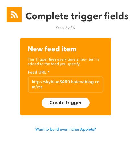 IFTTT_step3