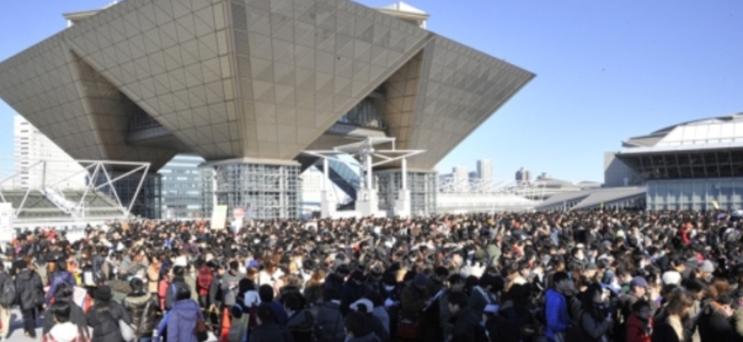 コミケ東京ビックサイト