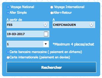 CTMバス 検索画面
