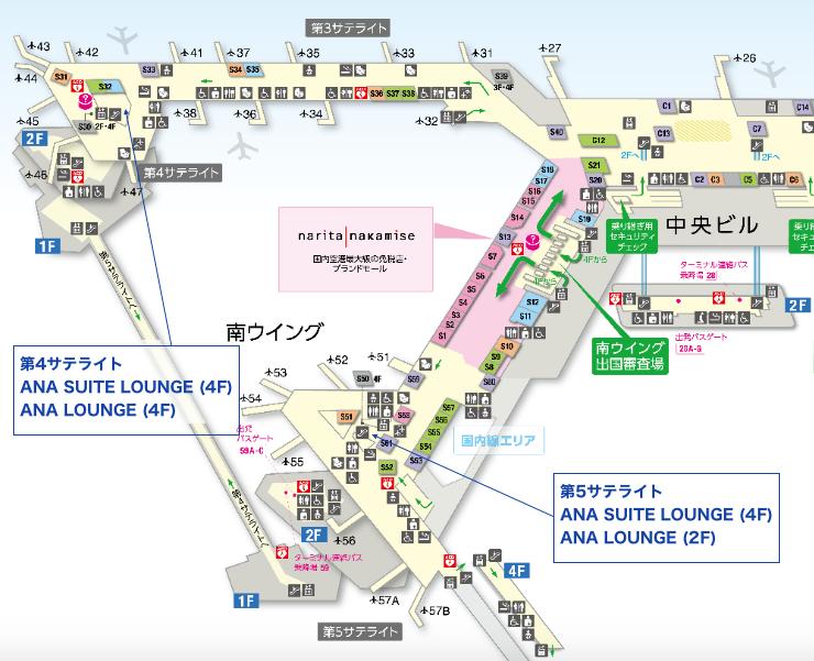 成田空港国際線ANAラウンジ地図