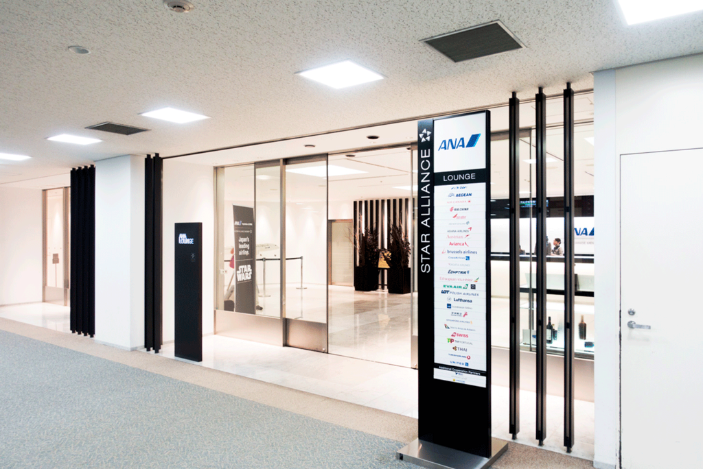 成田空港国際線ANAラウンジ 第4サテライト