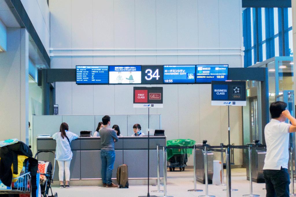 成田空港国際線 ホーチミンシティ行き