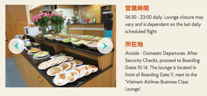 SASCO BUSINESS CLASS ROUNGE