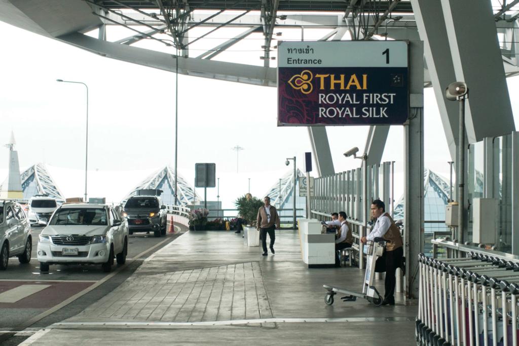 タイ国際航空 ロイヤルファーストクラス