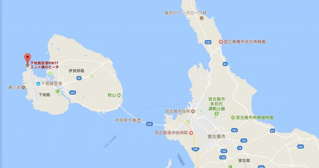 下地島へのアクセス