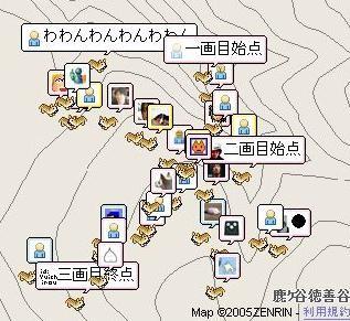 f:id:skyclaps:20060228185630j:image