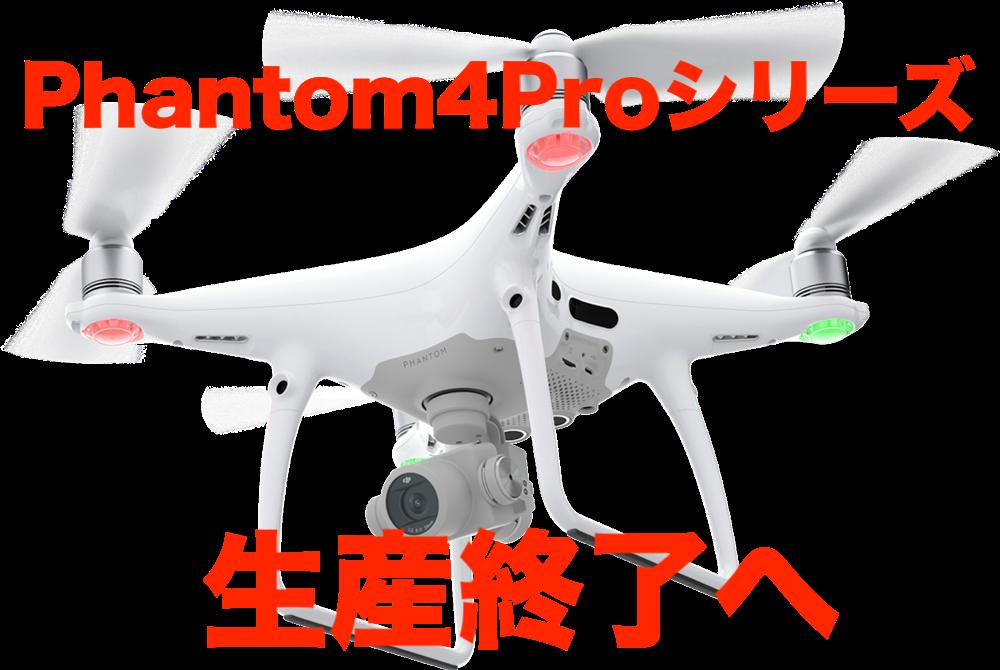 f:id:skyeye-japan:20181210195859j:plain