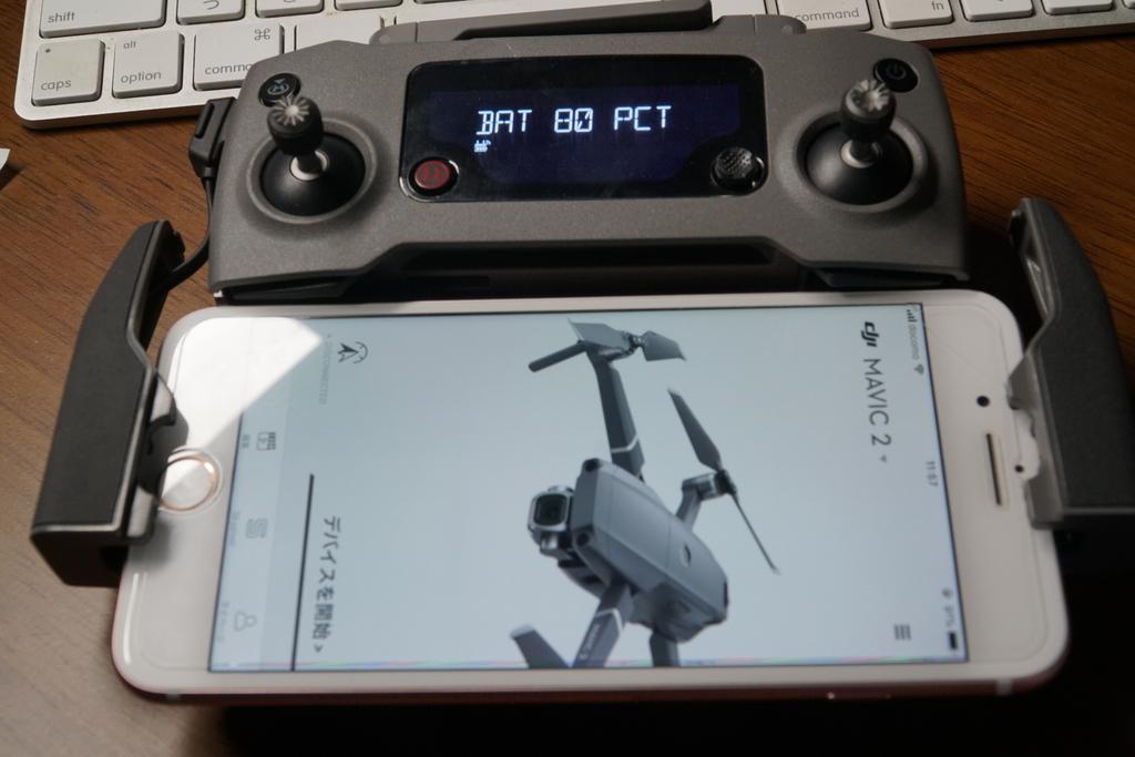 f:id:skyeye-japan:20190115120007j:plain