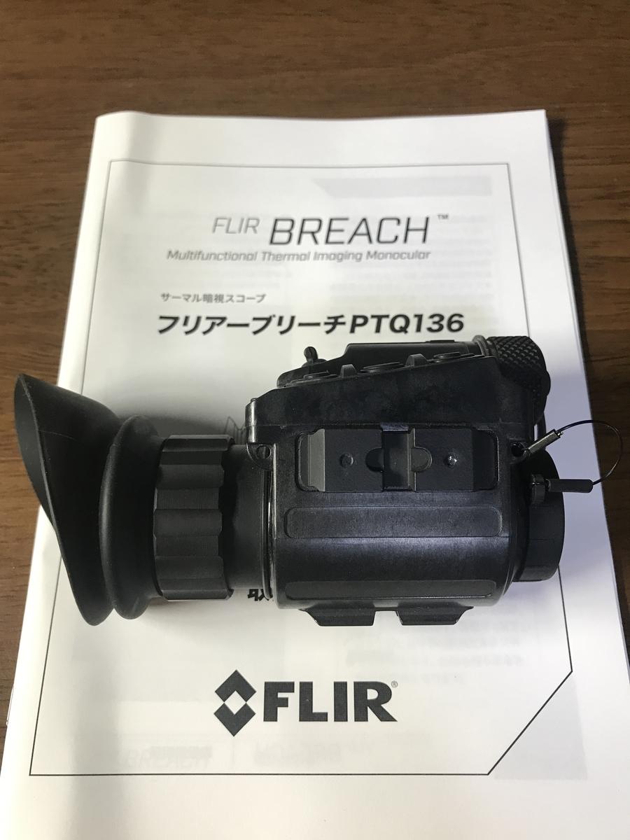 f:id:skyeye-japan:20190830141441j:plain