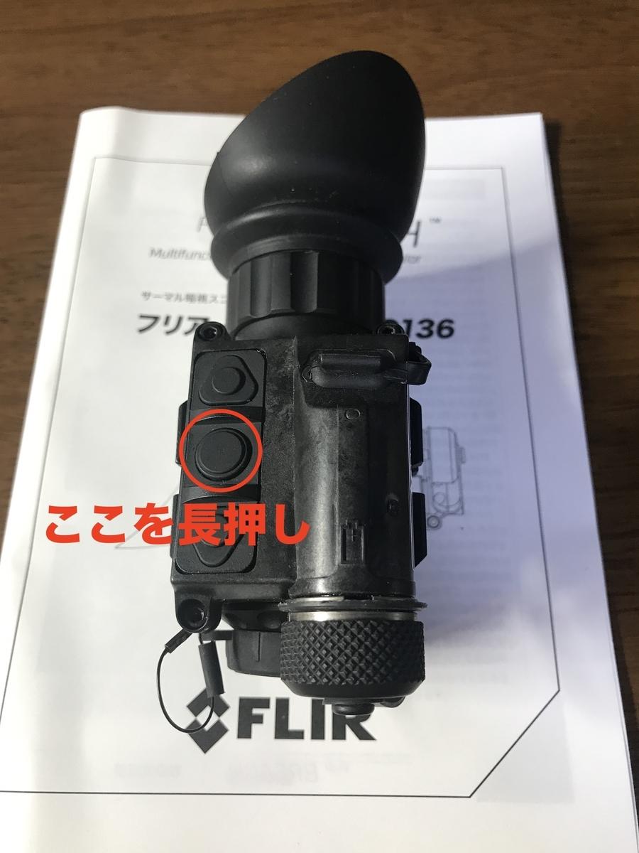 f:id:skyeye-japan:20190831131400j:plain