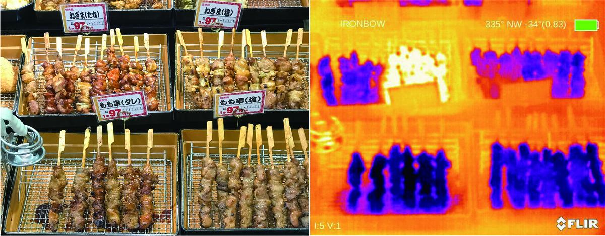 f:id:skyeye-japan:20190901223116j:plain