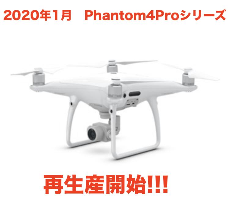 f:id:skyeye-japan:20200218133218p:plain