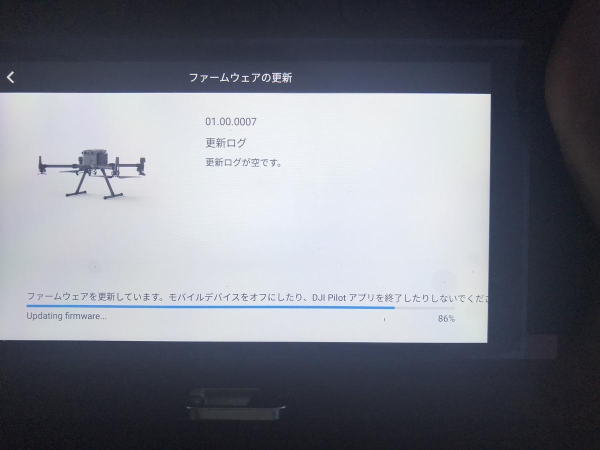 f:id:skyeye-japan:20200826061848j:plain