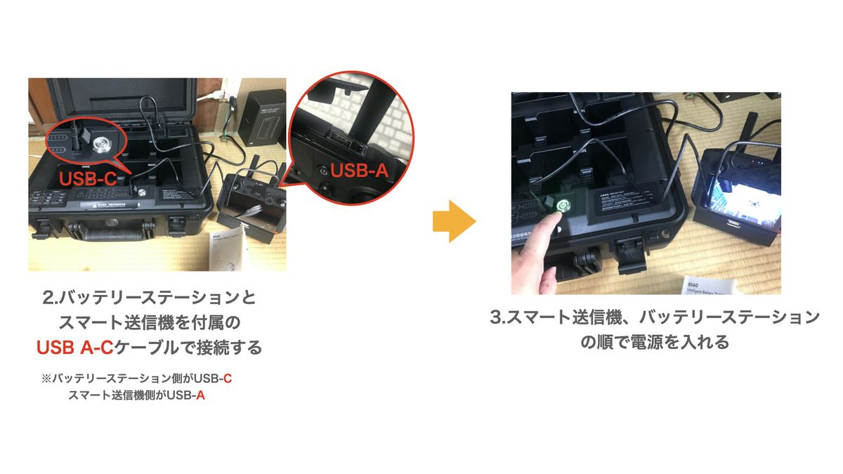 f:id:skyeye-japan:20201008180548j:plain