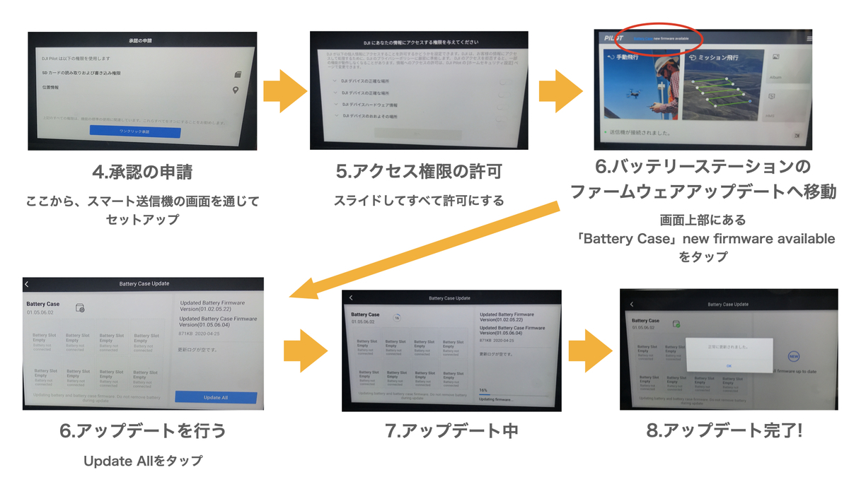 f:id:skyeye-japan:20201008180604j:plain