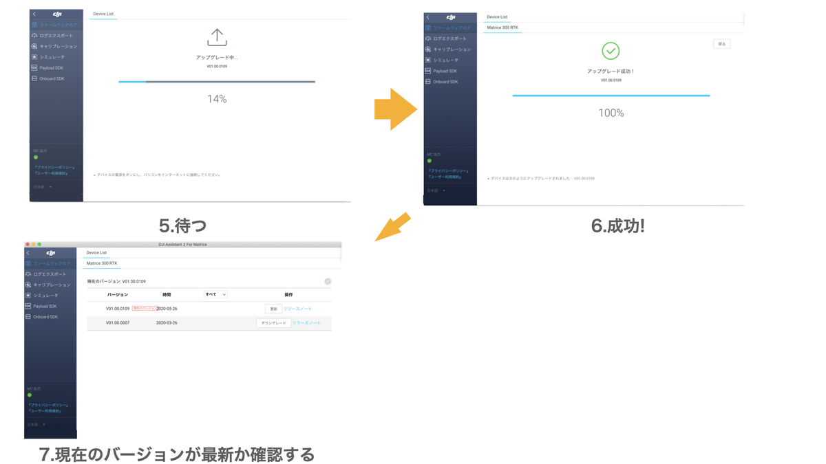 f:id:skyeye-japan:20201008180916j:plain