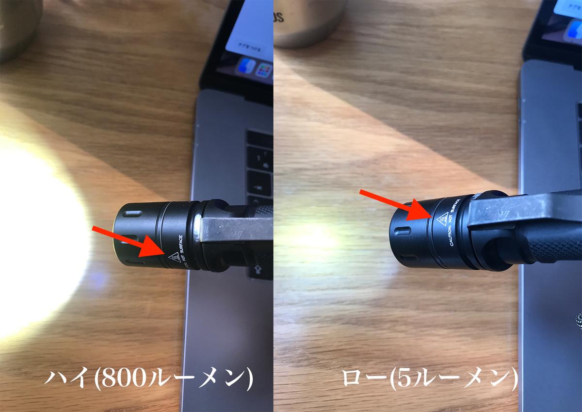 f:id:skyeye-japan:20210120190038j:plain