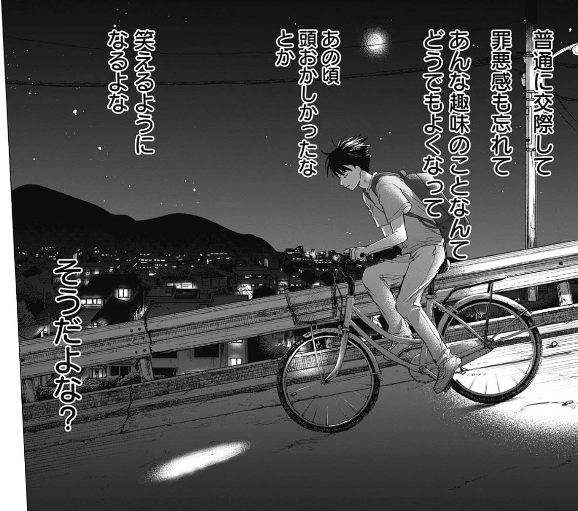 f:id:skyhorse:20191230193658p:plain