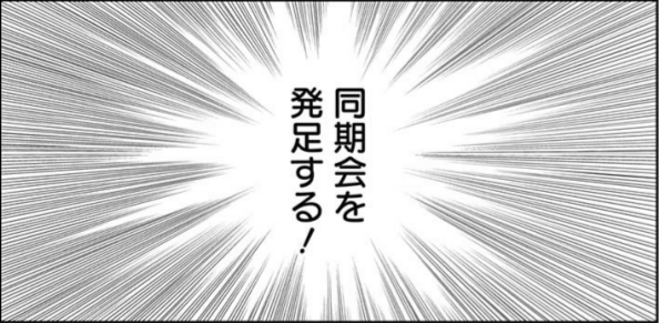 f:id:skyhorse:20200413005152p:plain