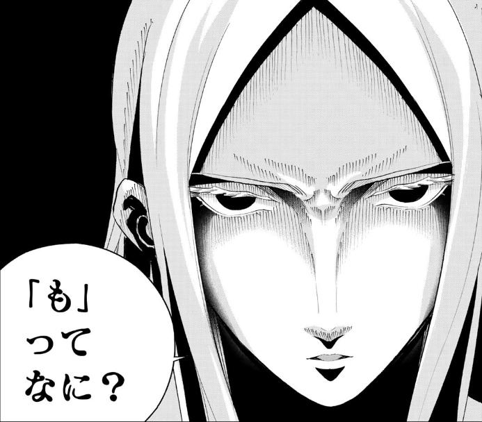 f:id:skyhorse:20200622003738p:plain