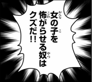 f:id:skyhorse:20200907004308p:plain