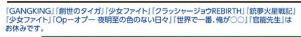 f:id:skyhorse:20210113192824p:plain