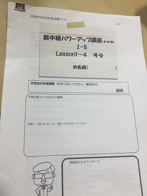 f:id:skykiroku:20171008174033j:plain
