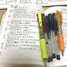 f:id:skykiroku:20180204065115j:plain