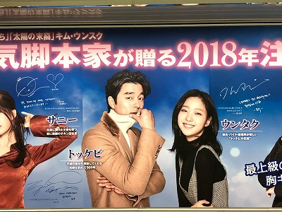 f:id:skykiroku:20180209020424j:plain
