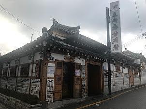 f:id:skykiroku:20180408182226j:plain