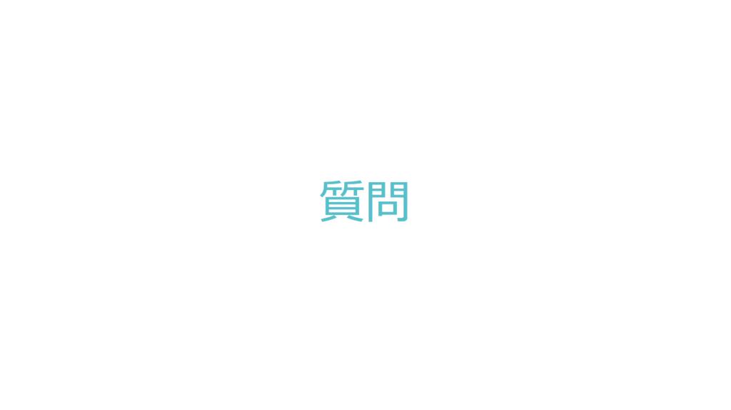 f:id:skylandvc:20170124172210p:plain