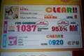 キラキラ☆ステーション medium score up