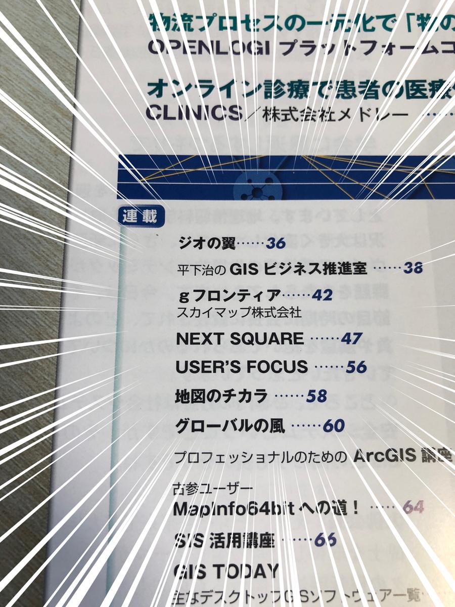f:id:skymap_japan:20201030111727j:plain