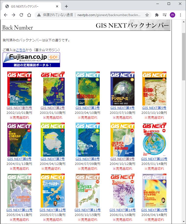 f:id:skymap_japan:20201030112715p:plain