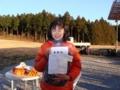 女子優勝:吉原紀子さん