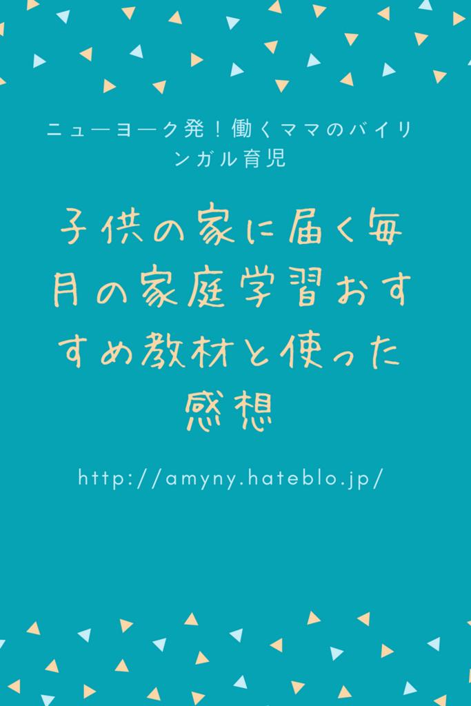 f:id:skypeikaiwa09:20180411004156p:plain