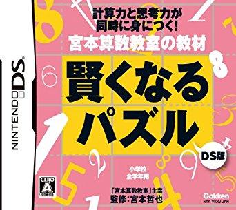 f:id:skypeikaiwa09:20180429023432j:plain