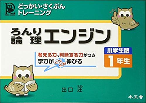 f:id:skypeikaiwa09:20180508051002j:plain