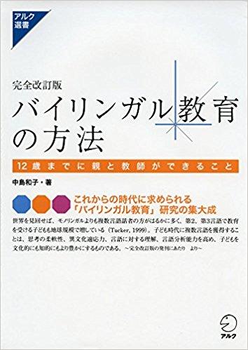 f:id:skypeikaiwa09:20180513091027j:plain