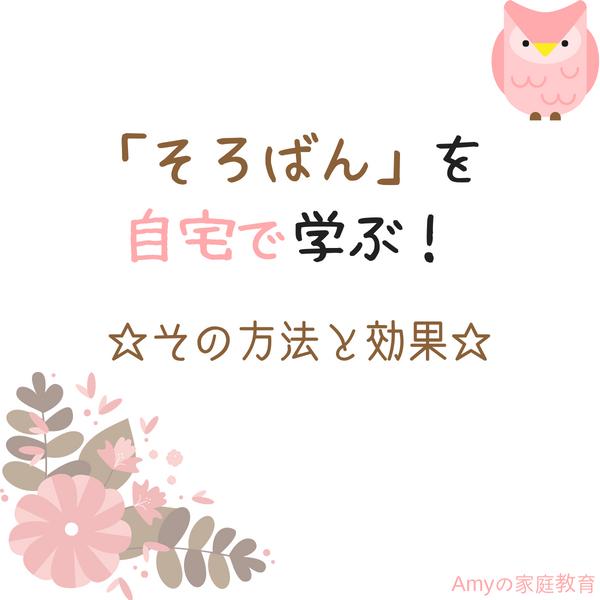 f:id:skypeikaiwa09:20180722235624p:plain