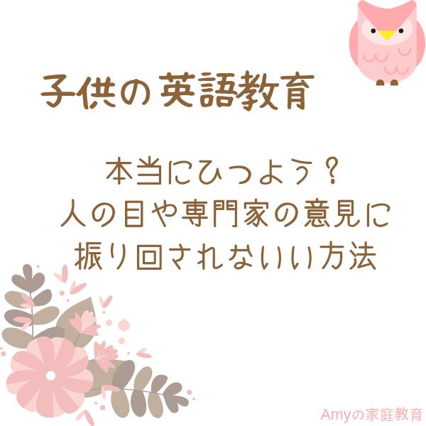 f:id:skypeikaiwa09:20180905081918p:plain