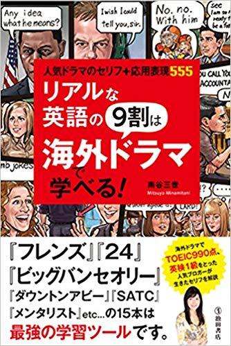 f:id:skypeikaiwa09:20180905082231j:plain